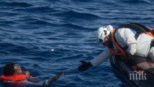 Лодка с мигранти се преобърна в Дунав, осем са безследно изчезнали