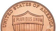 Фабрика за златни монети хлопна кепенци в САЩ заради пандемията