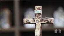 ПРАЗНИК: Велика събота е - християните правят това в очакване на най-голямото чудо, а две любими имена черпят за имен ден