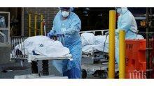 Турция обяви 115 смъртни случая от COVID-19 само за последното денонощие