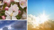 ПРОГНОЗА: Слънцето напича до 26°, задават се дъждове