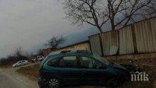 """В КЪРДЖАЛИ: """"Рено"""" се разби в метална ограда"""