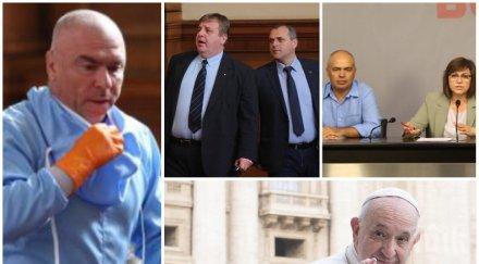 ПЪЛНА ПРОГРАМА! Марешки като пролетта - похвали мерките на правителството, захапа БСП и ВМРО и се сравни с папа Франциск