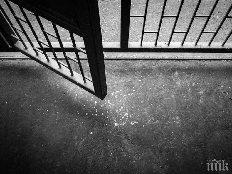 Хуманитарно: Властите в Колумбия освобождават над 4 000 затворници заради коронавируса
