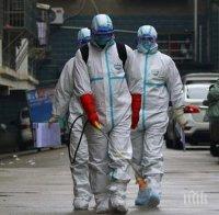 Властите в Колумбия продължиха задължителната карантина заради коронавируса до 11 май