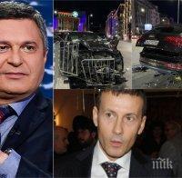 РАЗКРИТИЕ НА ПИК: Убиецът на Милен Цветков замесен в куп фирмени афери с Миню Стайков, баща му бил кандидат от НДСВ (ФАКСИМИЛЕТА)