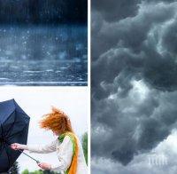 ПРОЛЕТНИ КАПРИЗИ: Облачно и дъждовно време, температурите ще паднат до 1 градуса