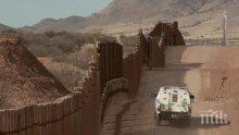 Границата между САЩ и Мексико остава затворена. Ето още за колко време