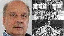 Георги Марков ексклузивно пред ПИК: От този свят си отиде най-успешният треньор на Левски