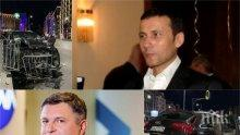 """РАЗКРИТИЕ НА ПИК: Убиецът на Милен Цветков се казва Кристиан Николов - колата е собственост на съдружничка на Миню Стайков от """"Винпром Карнобат"""""""
