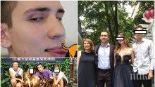 САМО В ПИК: Убиецът на Милен Цветков щур купонджия - Кристиан си падал по техно партитата и скъпите пътешествия, живее в Берлин (СНИМКИ)