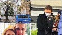 САМО В ПИК TV: Майката на убиеца на Милен Цветков се прибра в баровската си къща на пъпа на София - правят обиск на дома й (ВИДЕО/СНИМКИ)