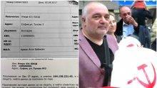 """РАЗСЛЕДВАНЕ НА ГДБОП ДОКАЗВА, че Арман Бабикян е босът на фейка """"Информиран.нет"""". Вижте писмо от """"Суперхостинг"""" и фактури за плащания (ДОКУМЕНТИ)"""