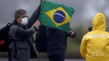 Броят на заразените с коронавируса в Бразилия вече е над 40 000 души