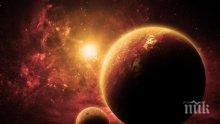 Ретроградна Венера ни удря през май! Вижте какво вещае