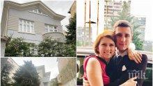 САМО В ПИК: Вижте къщата за над 2 милиона лева на майката на дрогирания Кристиан Николов на пъпа на София - баровката Десислава хвърлила яки пачки за луксозен ремонт (УНИКАЛНИ СНИМКИ/ДОКУМЕНТИ)