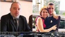 ЕКСПЕРТНИ ИЗЧИСЛЕНИЯ: Ускорение 13 пъти по-голямо от земното убило Милен Цветков