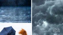 ОБЛАЧНО, ВЕТРОВИТО И ДЪЖДОВНО: На места валежите ще са обилни, застудяването продължава (КАРТА)
