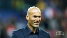 Млад ас на Реал (Мадрид) сподели: Зидан...