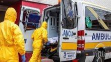 Жестока статистика: Над 200 000 са заразените с коронавирус в Испания