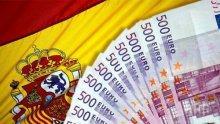 Централната банка на Испания предвижда безпрецедентна рецесия през 2020 г.