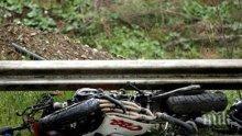 ТРАГЕДИЯ! 22-годишен моторист загина край село Плазовец