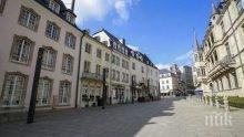 Властите в Люксембург стартират постепенно облекчаване на мерките срещу коронавируса