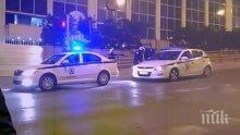 """Атакуваха с бомби редакциите на вестник """"Катимерини"""" и телевизия Скай в Атина"""
