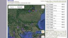 ОТ ПОСЛЕДНИТЕ МИНУТИ: Земетресение разтресе Вранча