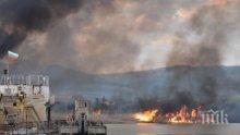 ОТ ПОСЛЕДНИТЕ МИНУТИ: Пламна езерото в Чепинци (СНИМКИ)