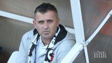Треньорът на Локо (Пд) бере страх: След карантината футболистите ми ще се върнат като бодибилдъри