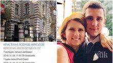 РАЗКРИТИЕ НА ПИК: Бащата на дрогирания Кристиан мастит бизнесмен с ресторанти и строителни фирми – прехвърлил бизнеси на арестувания си син (СНИМКИ/ФАКСИМИЛЕТА)
