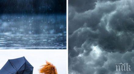 облачно ветровито дъждовно места валежите обилни застудяването продължава карта