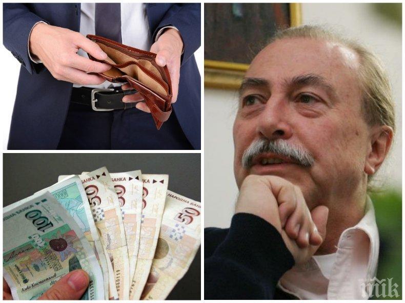 """САМО В ПИК И """"РЕТРО"""": Кирил Маричков: И аз съм свободен артист, но ще ме е срам да взема пари от държавата! Да не хленчим толкова, никой няма да умре от глад"""