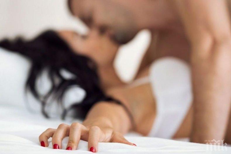 7 стъпки към по-добрия секс