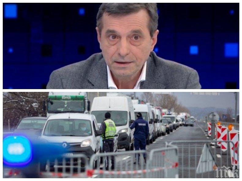 ПОТРЕС! Димитър Манолов: Не разбирам защо тръгнаха да пътуват българите