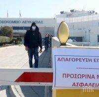 Кипър започва поетапна отмяна на ограничителните мерки от 4 май