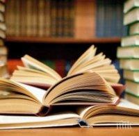 периода пандемия книгите библиотеката минават карантина