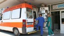 Лекар от Спешна помощ в Пловдив положителен за COVID-19