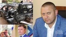Шефът на СДВР Георги Хаджиев с подробности за убийството на Милен Цветков и опитите да се прикрие престъплението