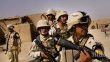 САЩ и Ирак обсъждат график за пълното изтегляне на американските войски