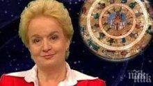 САМО В ПИК: Топ астроложката Алена с ексклузивен хороскоп - Раците тръгват назад заради критикарство, Козирог ще е в конфликт с колеги