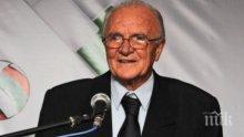 Волейболът потъна в траур - почина легендата Тодор Симов