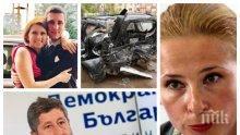 """Ивет от """"Протестна мрежа"""" роднина с убиеца на Милен Цветков! Брани яростно майката"""