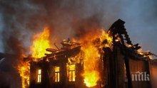 ОГНЕН АД: Жена почина при пожар в Бургас