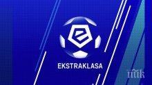 Ето кога ще бъде подновено футболното първенство в Полша