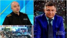 Главсекът на МВР Ивайло Иванов с емоционален коментар за Милен Цветков - журналистът загинал, без да има никаква вина