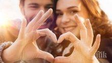 3 неща, без които връзката няма да оцелее