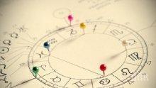 ЗВЕЗДИТЕ ГОВОРЯТ: Днес сме склонни към бързи решения - търсете знаци около себе си