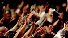 Религиозни лидери от различни вероизповедания се събраха за обща молитва